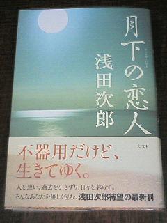 200610292208