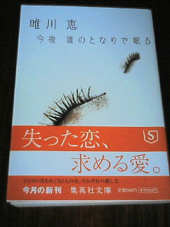 200611032011