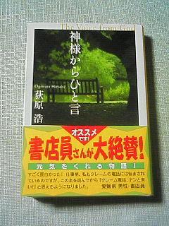 200702072146000