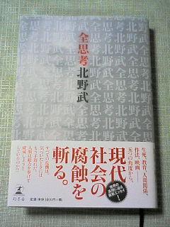 200704080036000