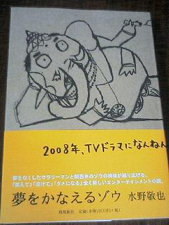 200803021734000