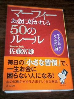 200805181819000