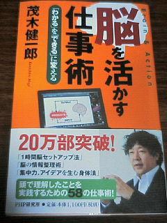 200810222149001