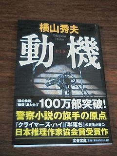 200811111959000