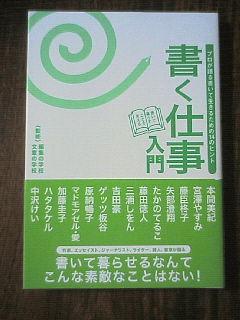 200903121932000