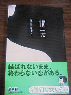 200903201755000