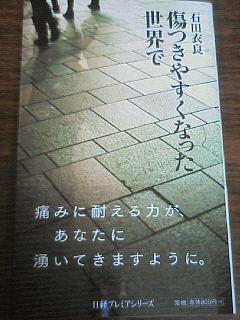 200904121927000