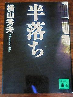 200909162012000
